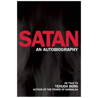 Satan an autobiography