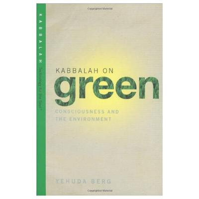 Kabbalah on green