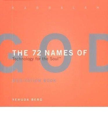 72 Names of God Mediation book