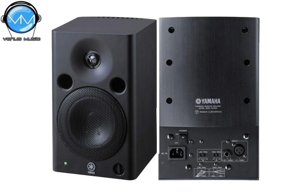 Monitor Yamaha Biamplificado para estudio (67w - LF 40w 5