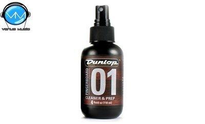 Dunlop 6524 Limpia Diapasón