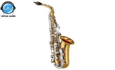 Saxofón Alto Yamaha YAS26