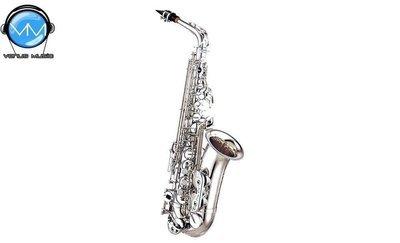 Yamaha YAS62S//04 Saxofón Alto Profesional, Plateado