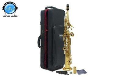 Saxofón Soprano Sib Yamaha YSS-475II