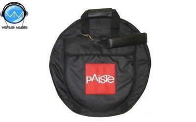 Paiste - Funda para Platillos Pro Cymbal Bag 24