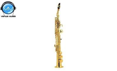 Blessing 6433L Saxofón Soprano Sib