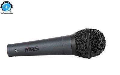 Micrófono Vocal Dinamico MRS Mod NDM80
