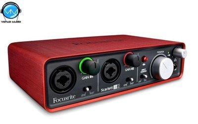 Interface Focusrite Scarlett 2i2 - Pro Audio Usb
