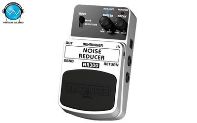 Pedal Behring NR300 Noise Reducer