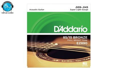 Encordadura  D'Addario EZ890 Great American Bronze 80/15 09-45