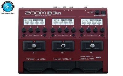 Multiefectos Zoom ZB3N para Bajo