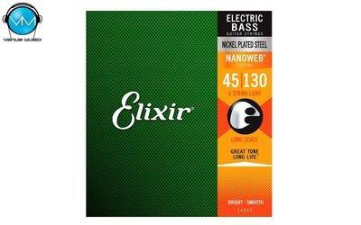 Encordadura Elixir 14202 Bajo Eléctrico 5 Cuerdas