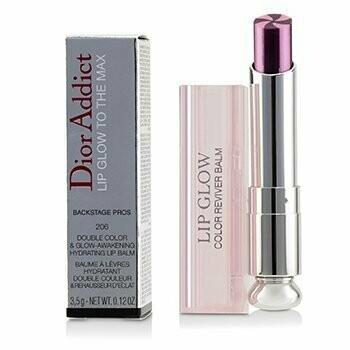 Dior Addict Lip Glow To The Max - # 206 Berry  3.5g/0.12oz