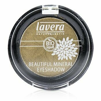 Beautiful Mineral Eyeshadow - # 37 Edgy Olive  2g/0.06oz
