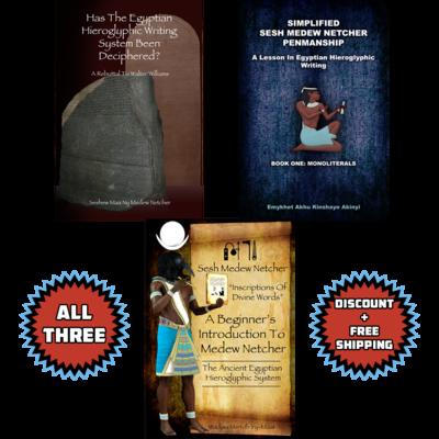 Beginner's Kit: All Three (+Discount)