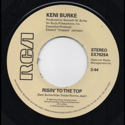 Keni Burke (45)