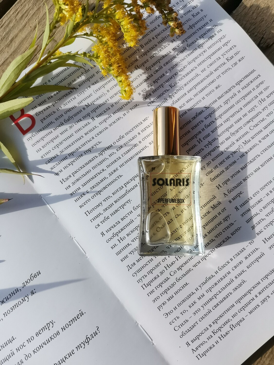Perfumebox Solaris eau de parfum