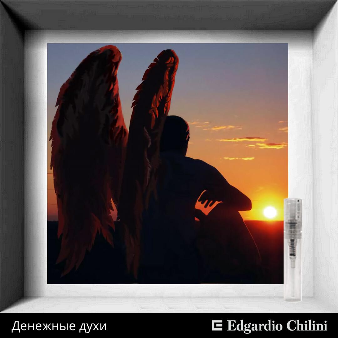 Edgardio Chilini Денежные духи sample