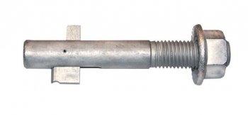 M12 x 70mm Blind Bolts Geomet Coated