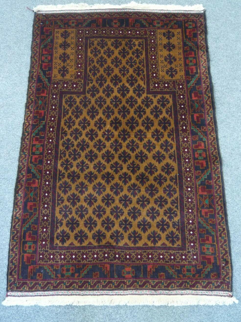 Fine Afghan Prayer Rug