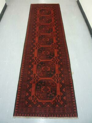 Afghan Tribal Runner 9'2