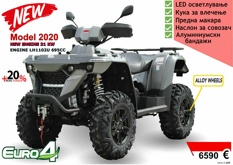 M760-Li