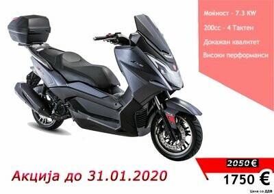 HAMACHI  CEASER 200