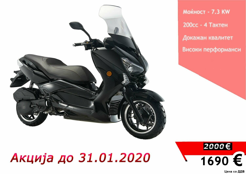 HAMACHI ALEX ONE 200