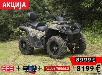 ASSAILANT 850 ATV