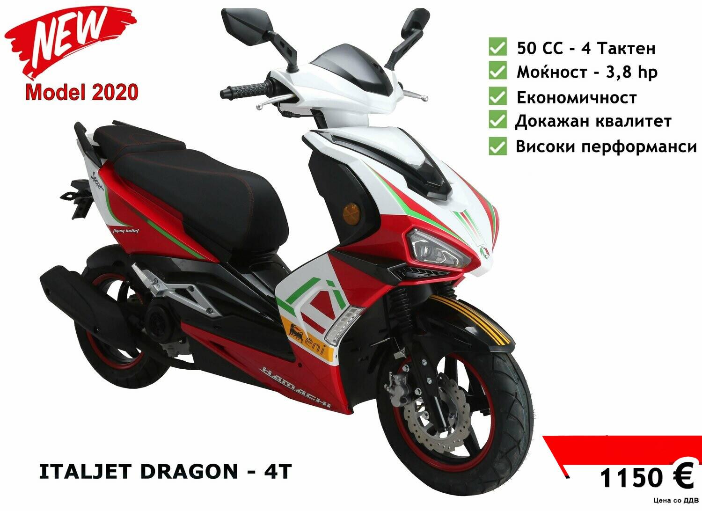 ITALJET DRAGON A9 - 4T