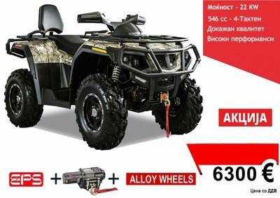 ATV HISUN 600