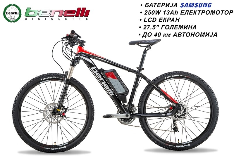 Benelli Alpan E-Bike 27.5