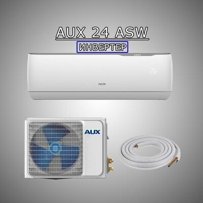 AUX 24 Инвертер (+PM 2.5 Филтер + Греач на компресор) ASW - H24F4/DBR1DI-RU