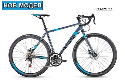 TRINX TEMPO 1.1 700C X 540