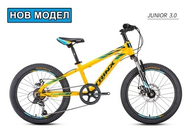 TRINX JUNIOR 3.0