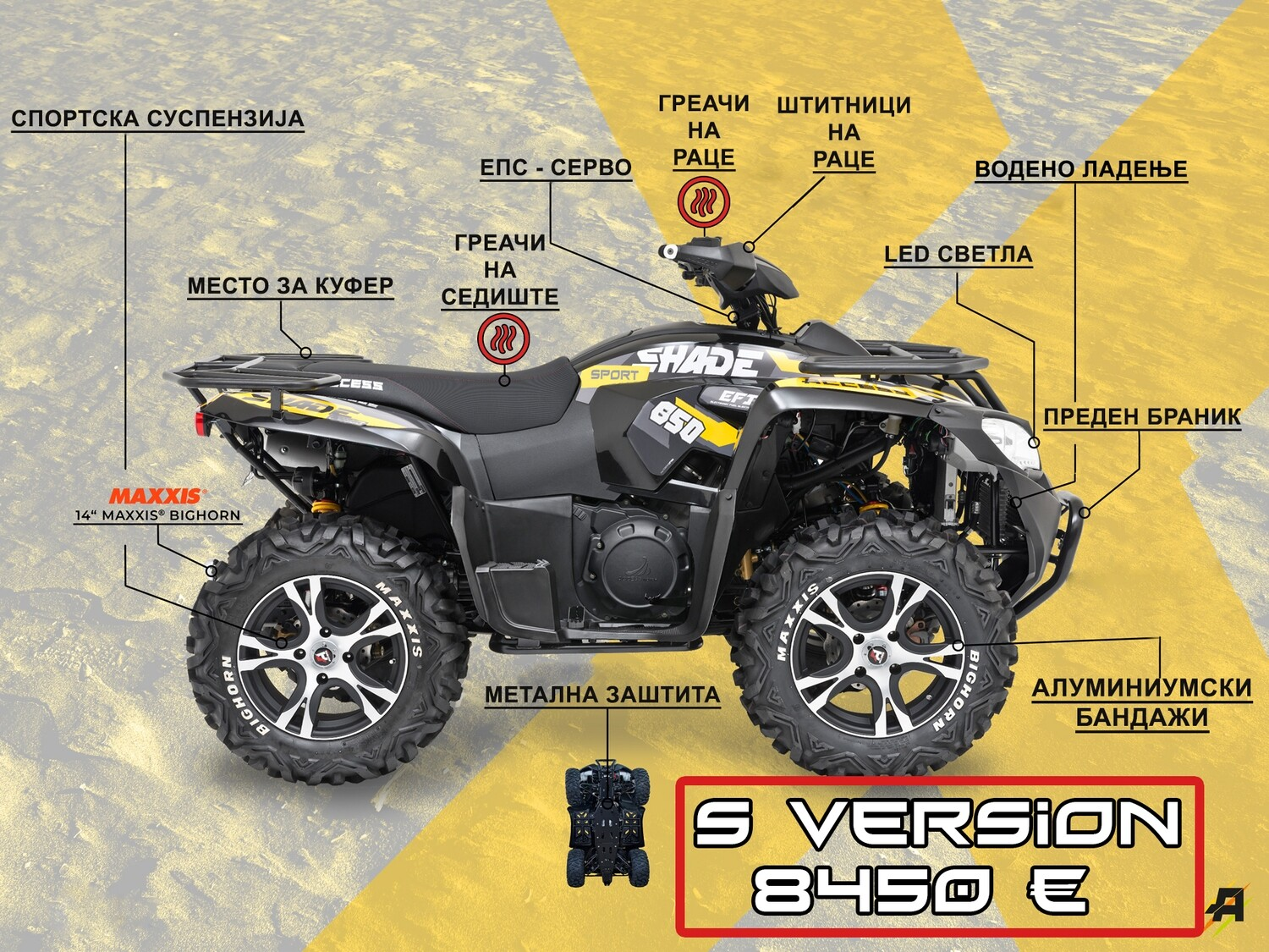 ACCESS SHADE SPORT 850 - S (EPS, ALLOY WHEELS)