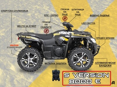 ACCESS SHADE EXTREME 850 - S (EPS, ALLOY WHEELS)