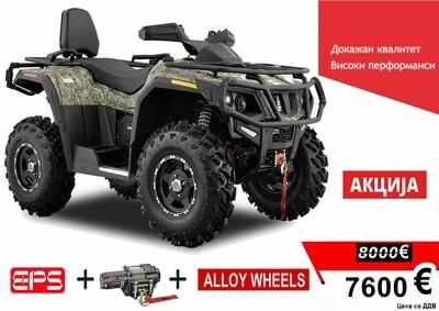 ATV HISUN 800