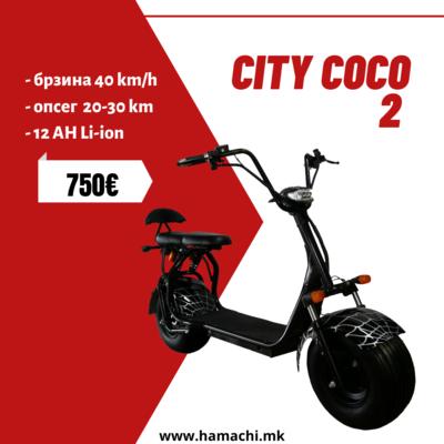 City Coco 2  ( 12 AH LI-ION 20-30 КМ )