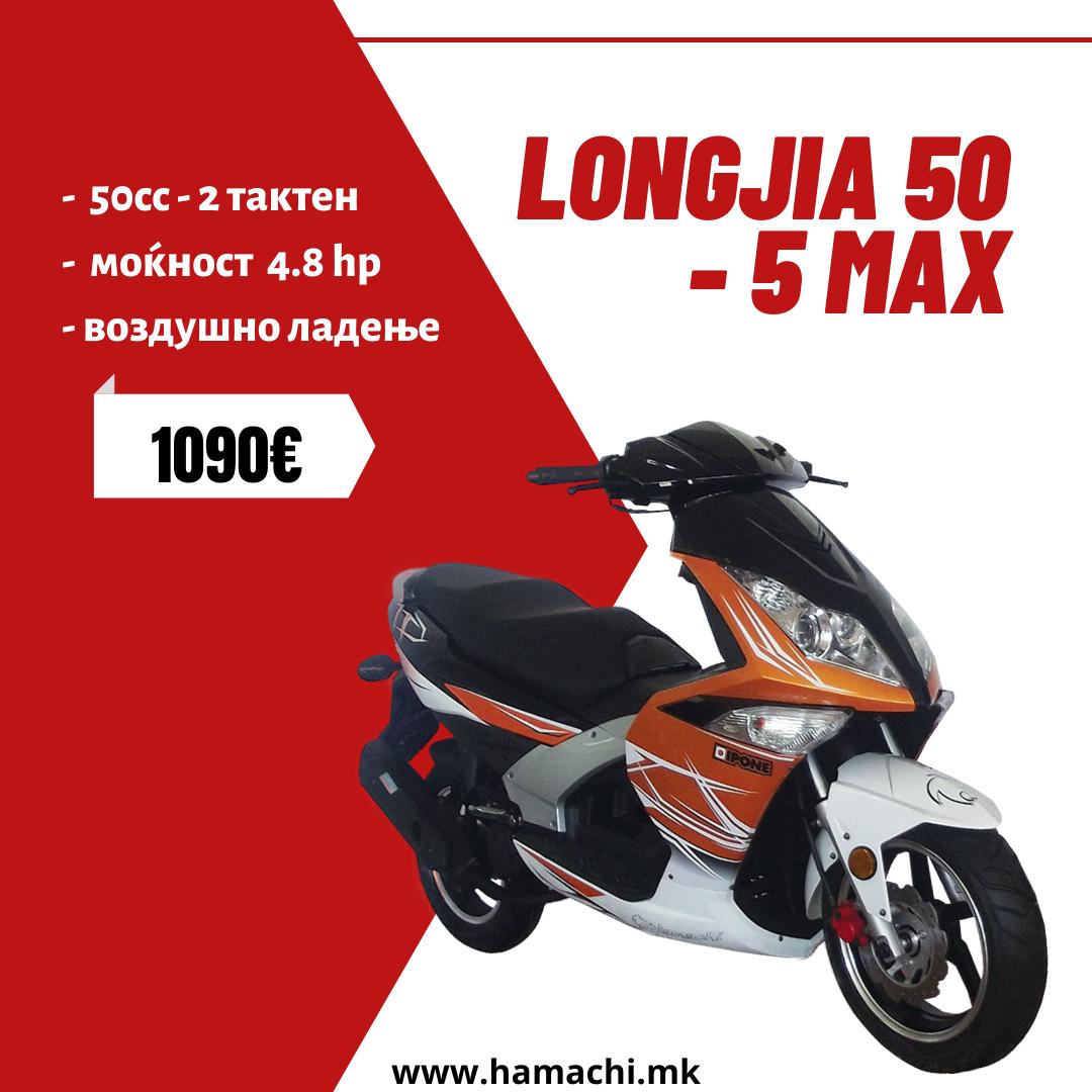 LONGJIA 50 - 5 MAX