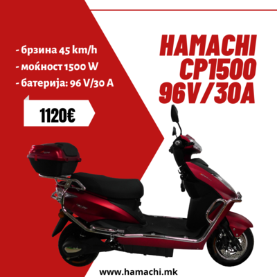 HAMACHI CP1500 96V/30A