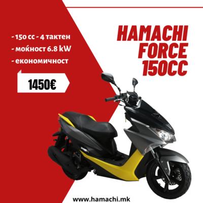 HAMACHI FORCE 150cc