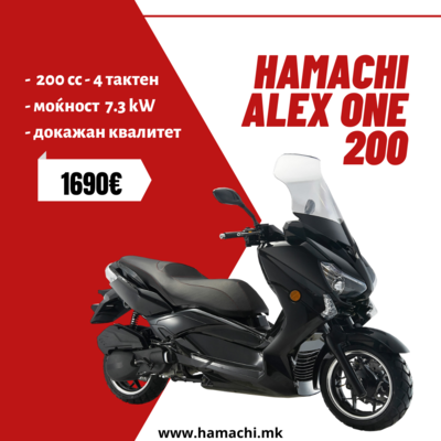 HAMACHI ALEX ONE 200