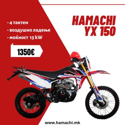 HAMACHI YX 150