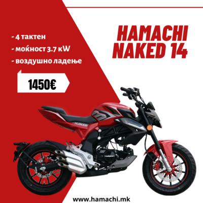 HAMACHI NAKED 14