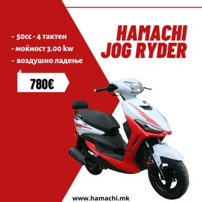 HAMACHI JOG RYDER