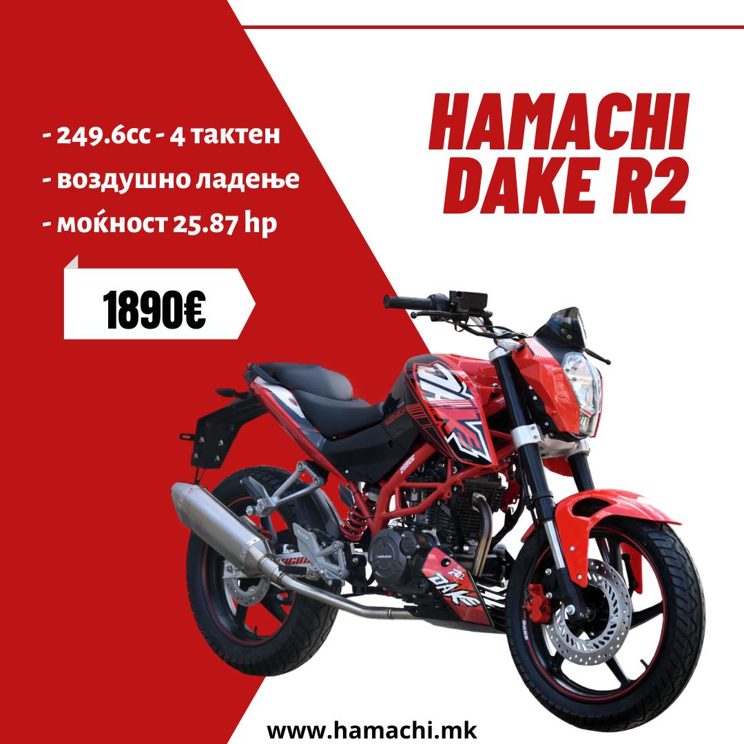 HAMACHI DAKE R2