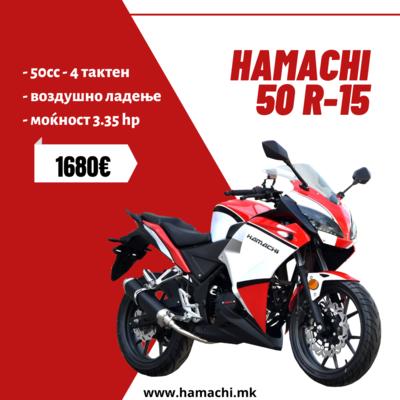 HAMACHI 50 R-15