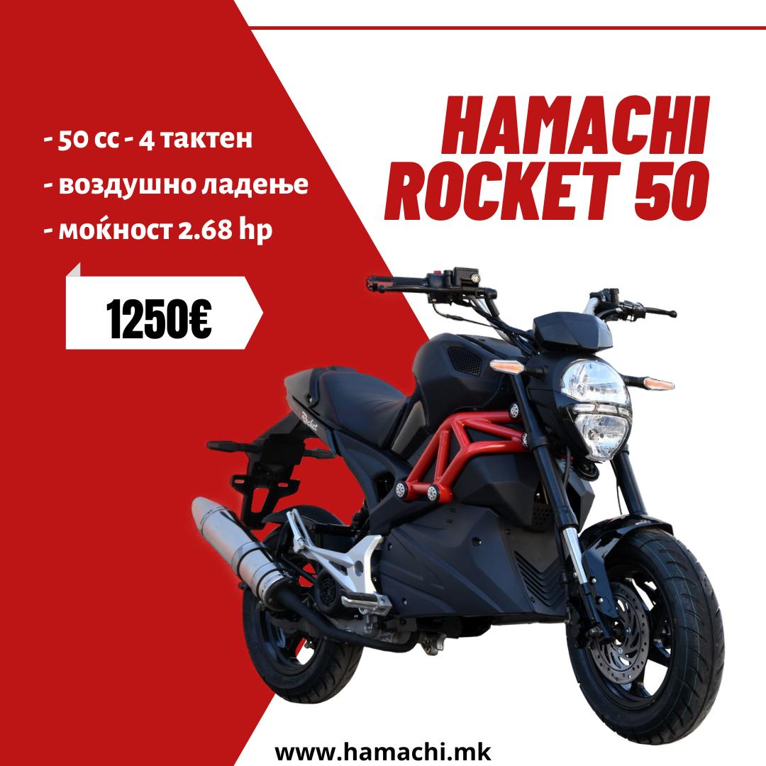 HAMACHI Rocket 50