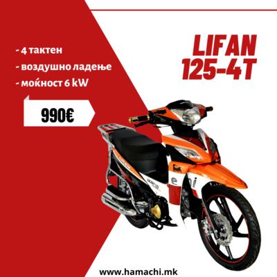 LIFAN 125 - 4Т